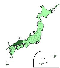 La región de Chugoku: Hiroshima & Miyajima, Okayama, Kurashiki