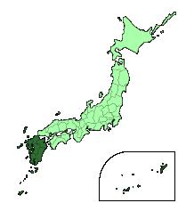Kyushu y Okinawa