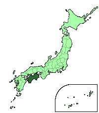 El Mar Interior: la isla de Shikoku